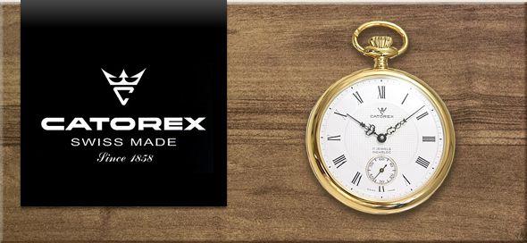 カトレックス懐中時計はこちら