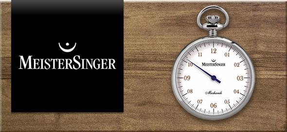 マイスタージンガー懐中時計はこちら