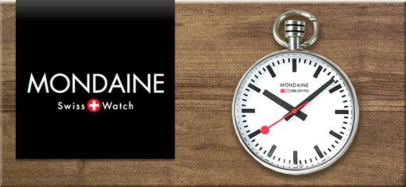 mondaine モンディーン懐中時計はこちら
