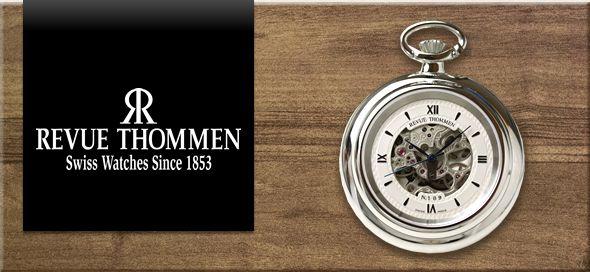 レビュートーメン懐中時計はこちら