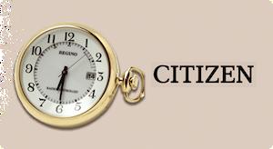 CITIZEN(シチズン)懐中時計