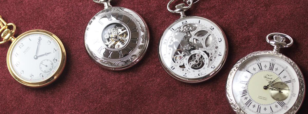 懐中時計 種類 イメージ