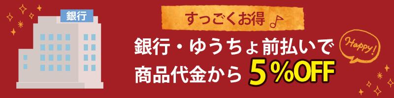 送料について 本州四国九州は880円。北海道や沖縄、その他離島は1260円です