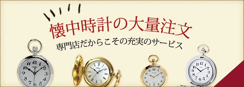 仕事に使えて便利 ナースウォッチ スイスや日本ブランドを取り揃えています。