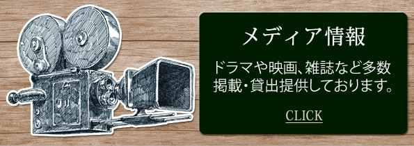 ��ǥ������ɥ�ޤ�Dz衢����ʤ�¿���Ǻܡ��߽����Ƥ���ޤ���